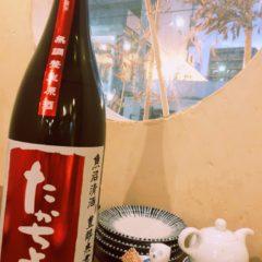 たかちよ 期間限定 日本酒