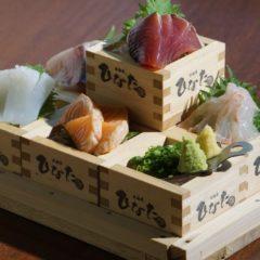 季節のお刺身※季節によって様々なお魚をご用意!